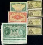 一组13张香港政府纸币, 由1, 5分, 1毫及一元, 一元为连号7张, 品相大多全新, 个别有少黄及微摺