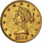 1855 Liberty Head Eagle. MS-61 (PCGS). CAC.
