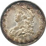 1818 Capped Bust Quarter. B-2. Rarity-1. AU-50 (PCGS).
