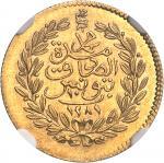 TUNISIE Mohamed el-Sadik Bey (1859-1882). 10 piastres Or AH 1281 (1864), Tunis.