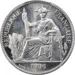 1936年坐洋5角试作样币。