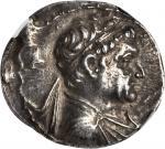 BAKTRIA. Kingdom of Baktria. Heliocles I, ca. 145-130 B.C. AR Tetradrachm (16.92 gms).