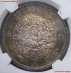 宣统二年大清银币壹圆 NGC MS 64