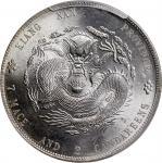 江南省造甲辰七钱二分普通 PCGS MS 65 Kiangnan Province, silver dollar, Jia Chen (1904)