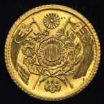 日本 旧一圆金货 Old type 1Yen(Gold) 明治4年(1871) AU