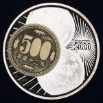 CONGO コンゴ 20Francs 2000   UNC