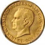 1917 McKinley Memorial Gold Dollar. Unc Details--Scratch (PCGS).