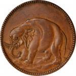 Undated (1860s) Elephant Token. Bolen Copy. Musante JAB-34, Kenney-6, W-14360. Copper. About Uncircu