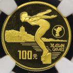1990年第十一届亚洲运动会(第2组)纪念金币8克 NGC PF 69