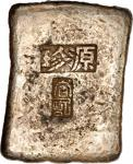 CHINA. Guangxi Fangcaoding. Provincial Square Trough Ingots. 10 Tael Local Tax Ingot, ND.