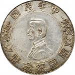 孙中山像开国纪念币一圆银币。 CHINA. Dollar, ND (1927). PCGS Genuine--Scratch, EF Details Gold Shield…....