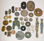 中国古钱一组35枚 美品