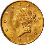 1852 Gold Dollar. MS-64 (PCGS). OGH.