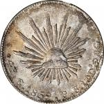 MEXICO. 4 Reales, 1859-Go PF. Guanajuato Mint. NGC AU-55.