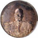 曹锟像宪法纪念无币值戎装 PCGS MS 63 CHINA. Dollar, ND (1923)