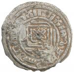 AMIR OF BALKH: Anonymous, ca. 1275, AR dirham (2.22g), Balkh, AH673, A-2017S, Zeno-271364, with the