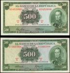 COLOMBIA. Lot of (2). Banco de la Republica. 500 Pesos, 1968-71. P-411a & 411b. Extremely Fine.