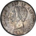 1860年柬埔寨后铸4法郎。PCGS MS-64 Secure Holder.