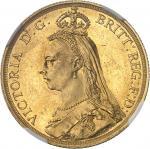 GRANDE-BRETAGNE Victoria (1837-1901). 2 livres (2 pounds), jubilé de la Reine 1887, Londres.