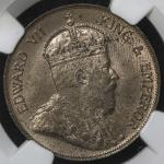 HONG KONG 香港 一仙(Cent) 1902  NGC-MS64RB UNC+