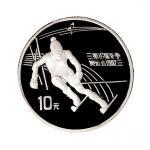 1984年、1990年中国人民银行发行第二十三届、第二十五届奥运会纪念银币一组4枚