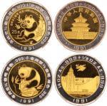 1991年第1届香港国际钱币展销会纪念双金属金银币1/4+1/8盎司 NGC PF 69