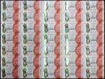 Bank of Scotland, a sheet of £50, 1 June 2020, serial number AA000000, red, Sir Walter Scott at righ