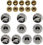 2009年己丑(牛)年生肖纪念金银币5套 完未流通