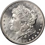 1880-S Morgan Silver Dollar--Tilted Partial Collar, Partial Broken Granulation--MS-63 (ANACS).