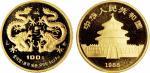 1988年中国人民银行发行戊辰(龙)年生肖纪念金币