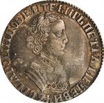 RUSSIA. Ruble, 1705. Kadashevsky Mint (Moscow). Peter I (The Great). PCGS VF-35 Gold Shield.