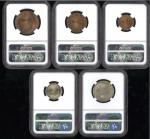 SOMALIA ソマリア Coin Set AH1369(1950) NGC-MS65RD,MS64RD,65RD,MS66,MS65 UNC~FDC