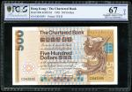 1982年渣打银行500元,编号D043895,PCGS banknote 67OPQ,轻微泛黄,建议预览,不设退换