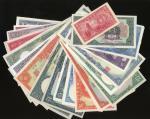 民国时期中央银行钞票一组46枚,包括1分、1及2角、1, 2, 5, 10, 50, 100, 500, 1000, 5000及10000元,品相皆接近全新或全新,个别品种较佳,值得检视,许义宗教授藏