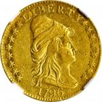 1796 Capped Bust Right Quarter Eagle. Stars on Obverse. BD-3. Rarity-5+. AU-58 (NGC).