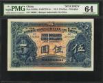1914年中法实业银行伍圆。样张。CHINA--FOREIGN BANKS. Banque Industrielle De Chine. 5 Dollars, 1914. P-S396s. Speci