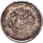 广东省造光绪元宝三分六厘 PCGS XF 40  Kwangtung Province, silver 5 cents, ND (1890-1905)