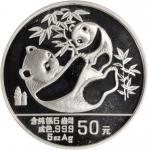 1989年熊猫纪念银币5盎司 PCGS Proof 69