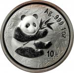 CHINA. 10 Yuan, 2000. Panda Series. PCGS MS-70.