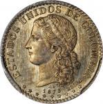 COLOMBIA. 1873 pattern 1/2 Decimo. Medellín mint. Restrepo P26. Silver. SP-66 (PCGS).