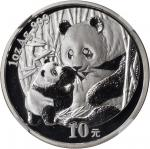 2005年熊猫纪念银币1盎司2枚 NGC MS 70