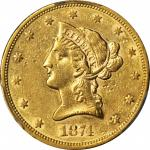 1874-S Liberty Head Eagle. AU-50 (PCGS).