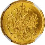 RUSSIA. 3 Rubles, 1869-CNB HI. St. Petersburg Mint. Alexander II. NGC MS-64.