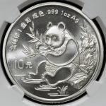 1991年熊猫纪念银币1盎司 NGC MS 68