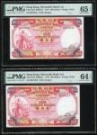 1974年有利银行100元,编号B312947 及 B318470,分别评PMG 65EPQ 及 64EPQ