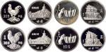 1981年中国人民银行发行辛酉(鸡)年生肖纪念银币