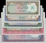 Sultanate of Muscat and Oman, partial set of 5 notes, no date (1970), 100 baisa, 1/4, 1/2, 1 and 5