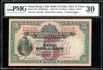 1948年印度新金山中国渣打银行5元,编号S/F 1671789,PMG 30(轻微修补)