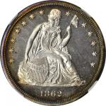 1862 Liberty Seated Silver Dollar. Proof-66 Cameo (NGC).