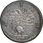 Burma, Peacock 1/10 Rupee = 1 MU, CS1214 (1852), no dot, weight 1.37g,NGC XF Details  Edge Filing .